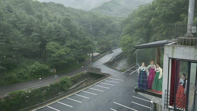 https://www.dodho.com/wp-content/uploads/2014/02/Korea_Monsoon-640x360.jpg