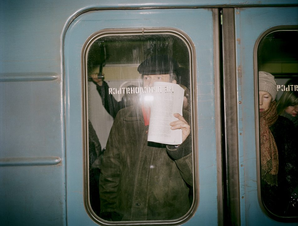 Moscow Metro by Tomer Ifrah