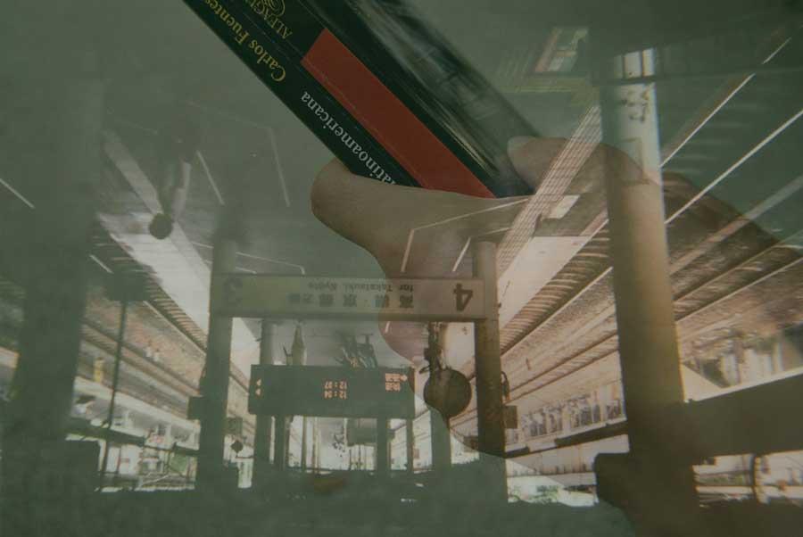 Reading - Osaka by Guadalupe Acevedo - Urban spaces
