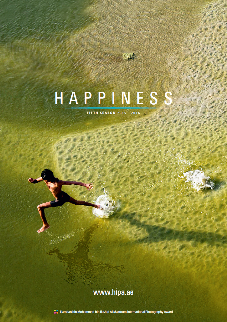 HIPA : Happiness – Fifth Season 2015-2016