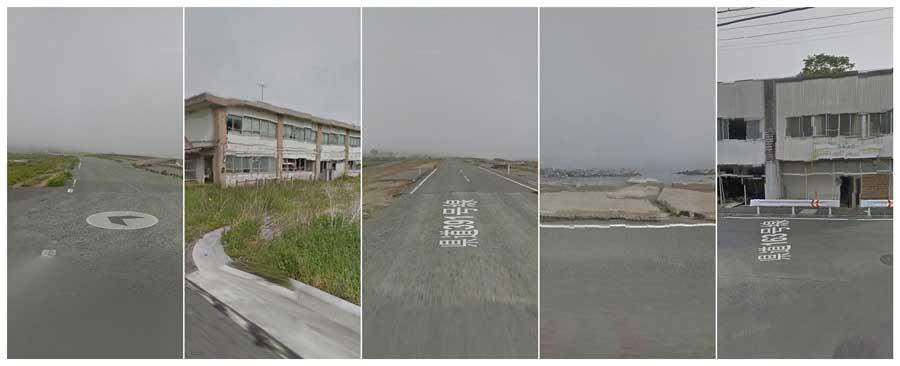 google street 37°19'59.2 N 141°01'34.5 E