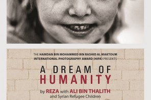 A_Dream_Of_Humanity