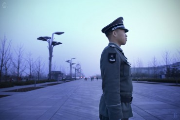 Gate Keeper-Olympic Sports Center Gymnasium-Chaoyang district-Beijing-China.