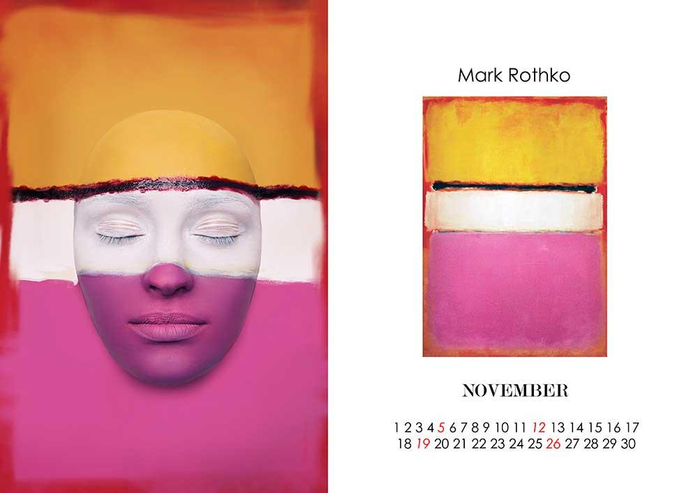 Ноябрь-готовое