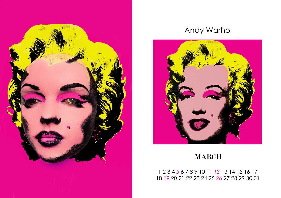 март-готовое