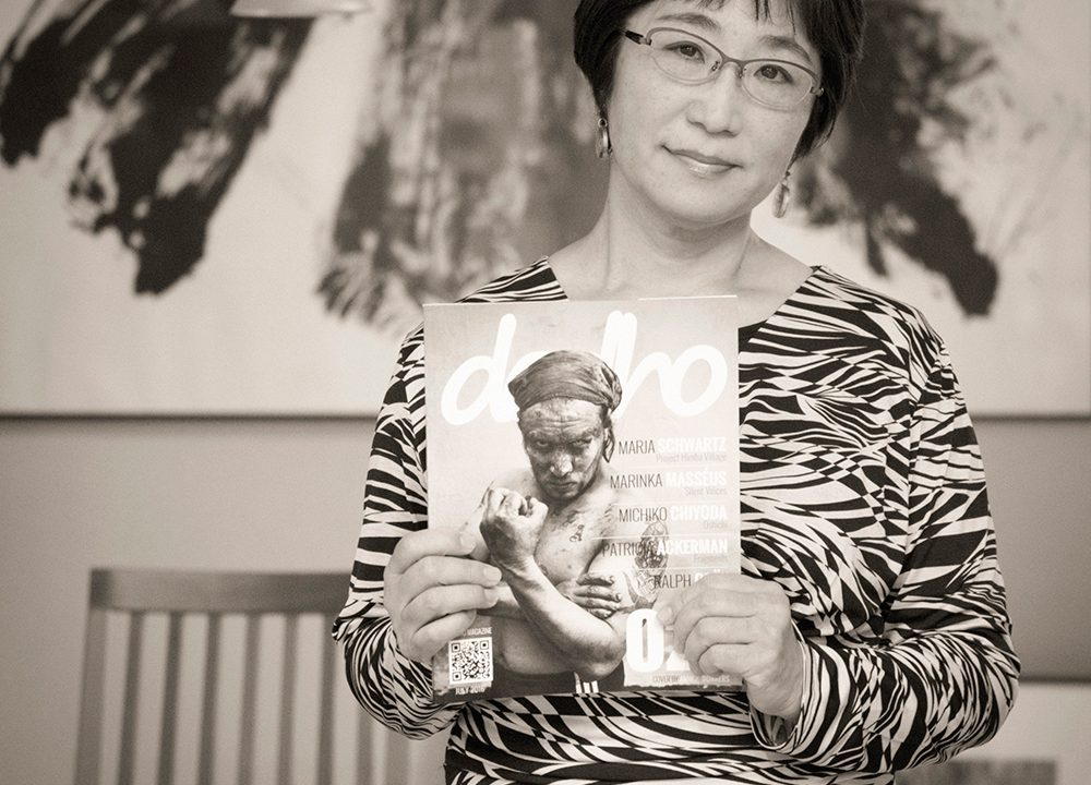 Interview with Michiko Chiyoda; Published in our print edition #02