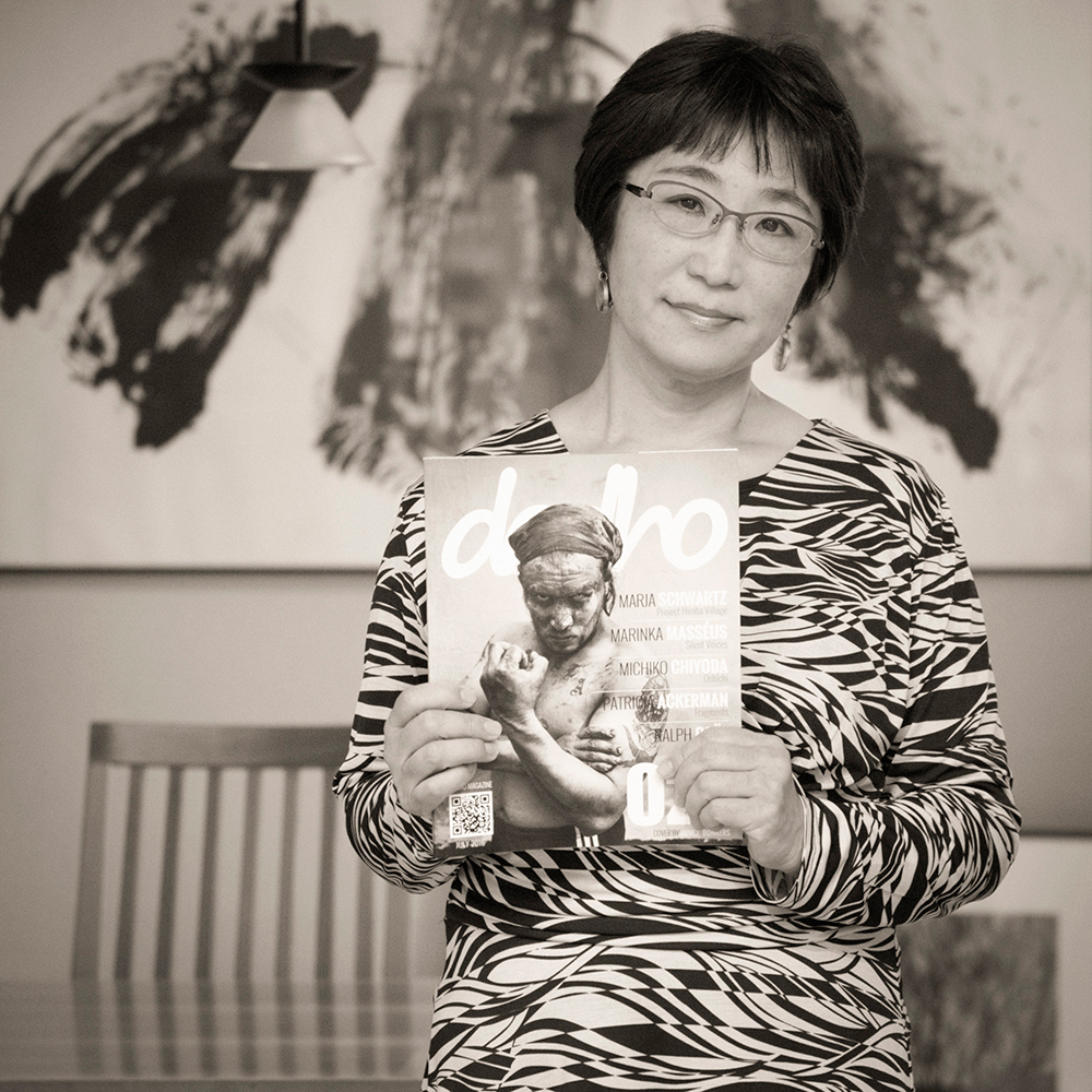 Interview with Michiko Chiyoda