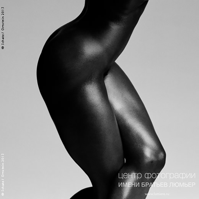 Howard Schatz | 25 years