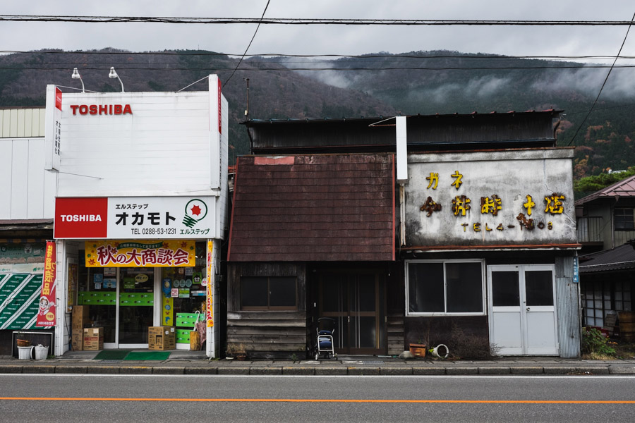 Ghost Town ni Naru | Jasmin Gendron