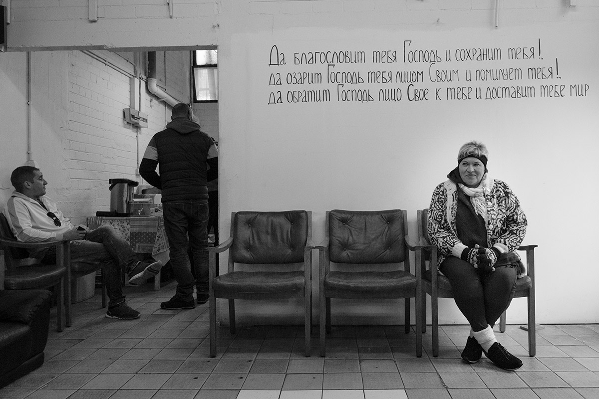 Svetlana | Efrat Sela