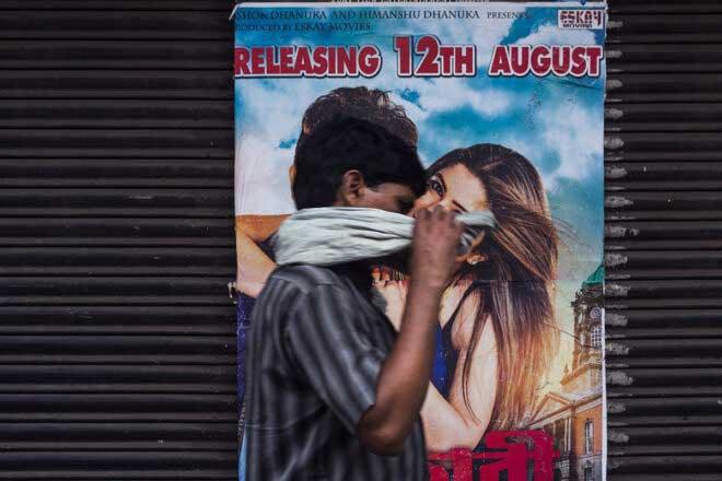 Filmy Reality by Subhajit Naskar
