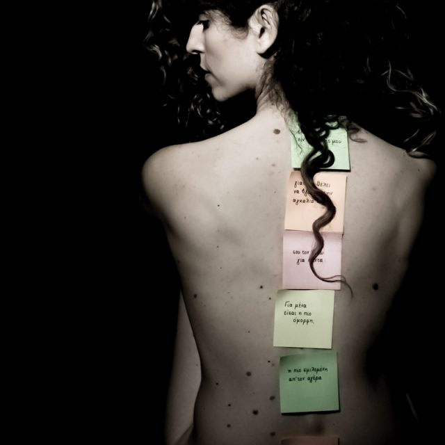 Naked Notes, Nude photography by Andreas Theologitis