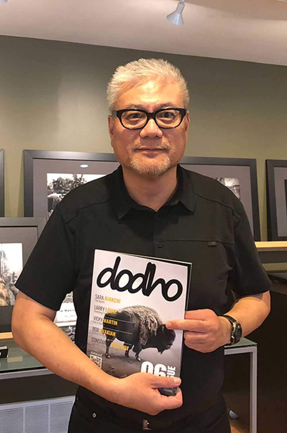 https://www.dodho.com/wp-content/uploads/2018/08/az.jpg