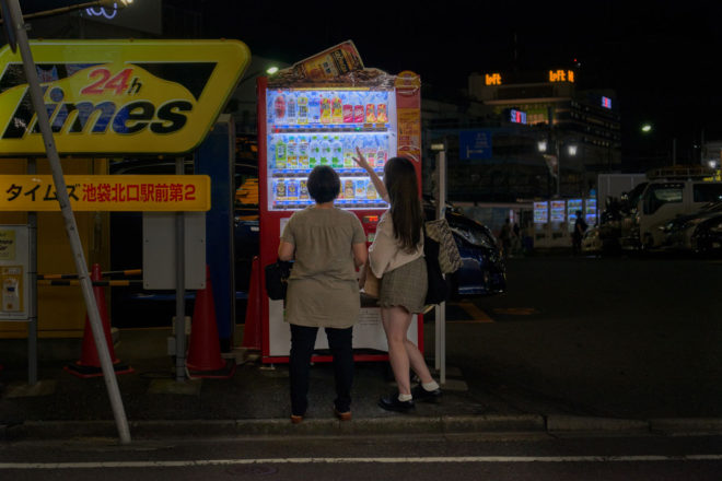 Vending machines open all night by Yoshitaka Masuda