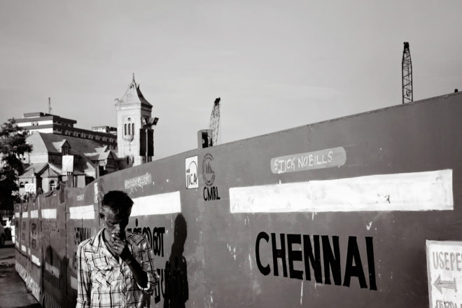 Chennai, the city of dreams by Amlan Sanyal