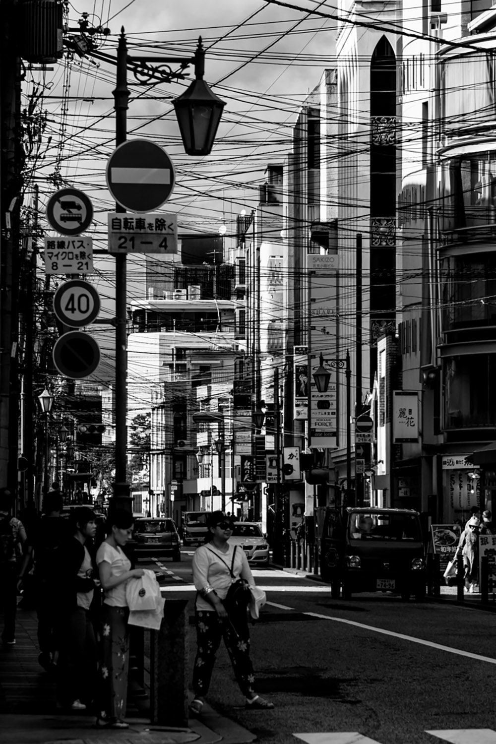 Just a trip - Japan | Andreas Theologitis