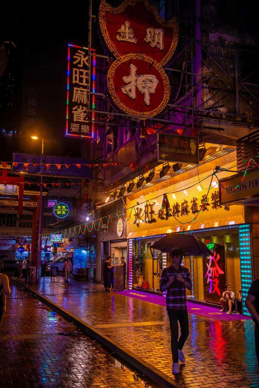 1Street Hong Kong | Manu Grinspan