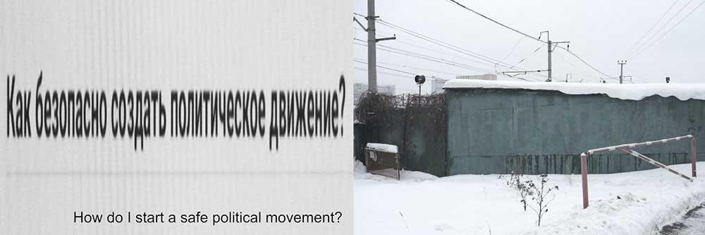 Habitual defense | Ilya Petrov