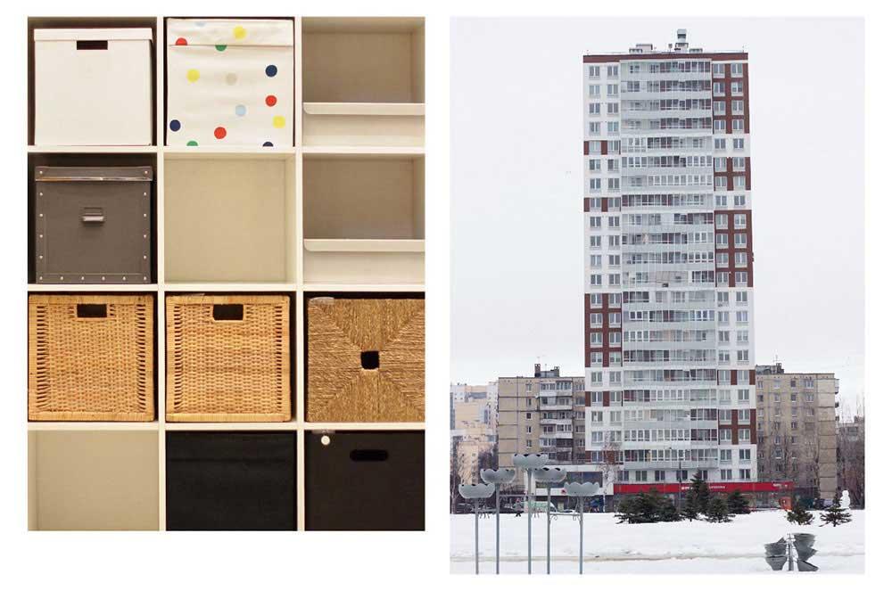 Lego City | Vasilisa Moiseeva
