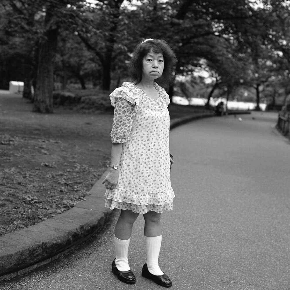 Thirteen Orphans | Tsutomu Yamagata