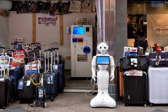 Japanese Vending Machines by Douglas Edward Caplan
