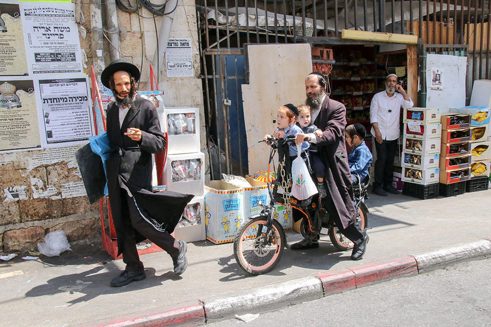 Urban environments; Mea Shearim by Alexandra Buxbaum